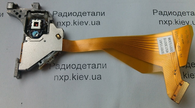 лазерна головка TOP-1100Sd